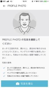 UberDriverapp写真撮影